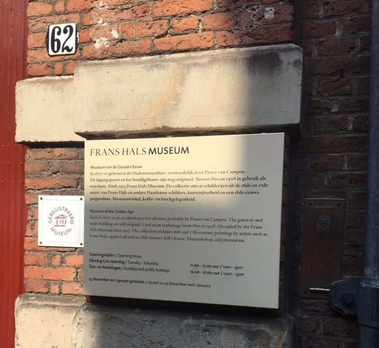 Frans Hal Museum, Haarlem
